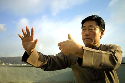 http://www.taijiquan.com.tw/pic/CXW_Korea.jpg